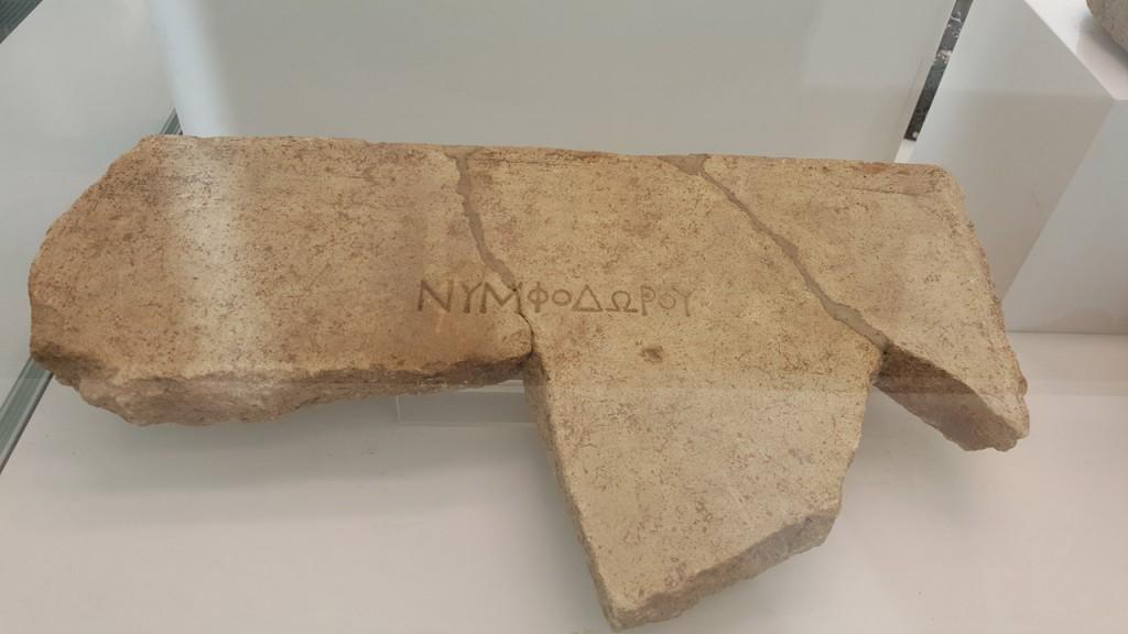 Museo Nazionale della Magna Grecia / Reggio Calabria - Italy